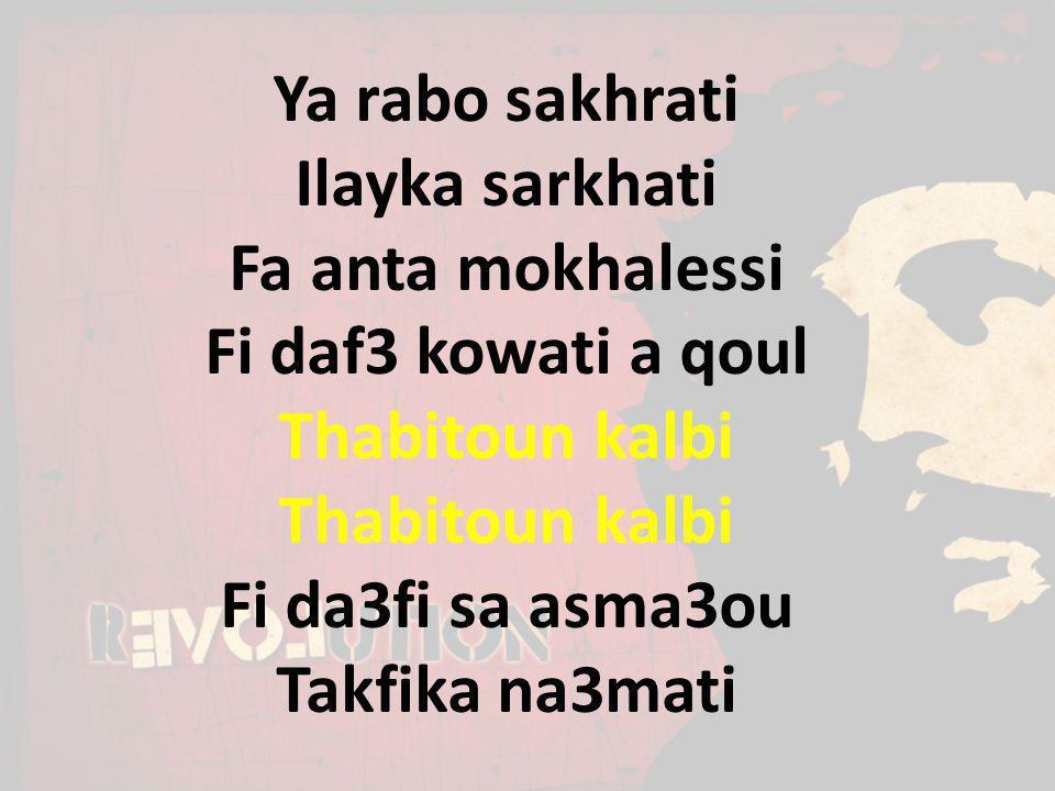 Ya rabo sakhrati Ilayka sarkhati Fa anta mokhalessi Fi daf3 kowati a qoul Thabitoun kalbi Fi da3fi sa asma3ou Takfika na3mati