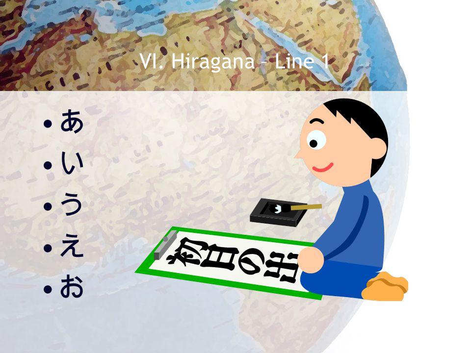 VI. Hiragana – Line 1