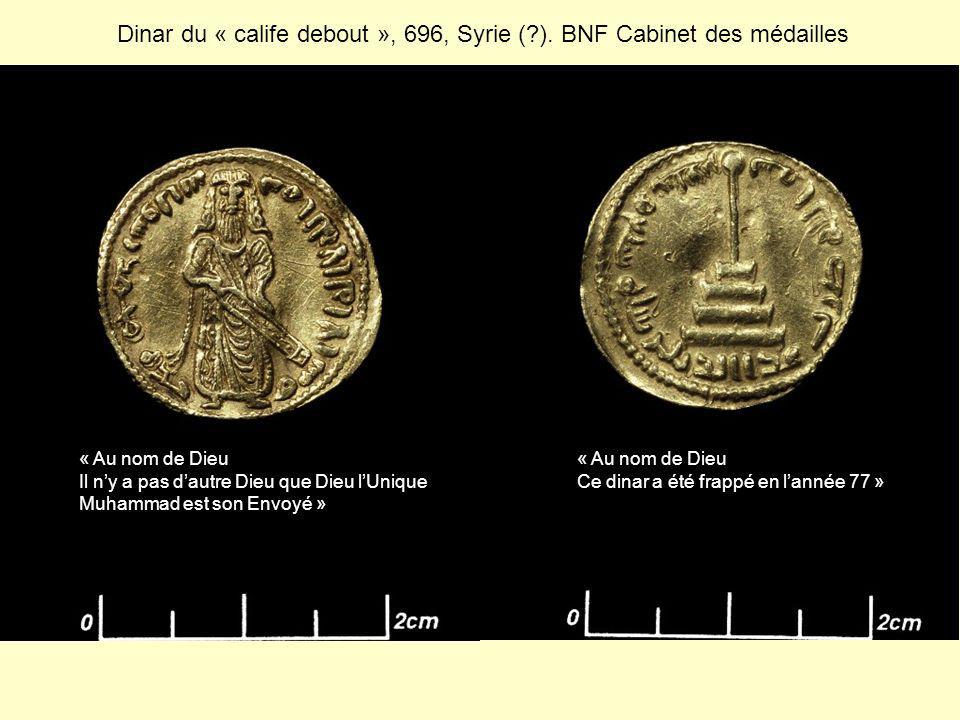Dinar du « calife debout », 696, Syrie (?). BNF Cabinet des médailles « Au nom de Dieu Il ny a pas dautre Dieu que Dieu lUnique Muhammad est son Envoy