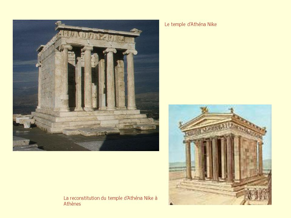 Le temple dAthéna Nike La reconstitution du temple dAthéna Nike à Athènes