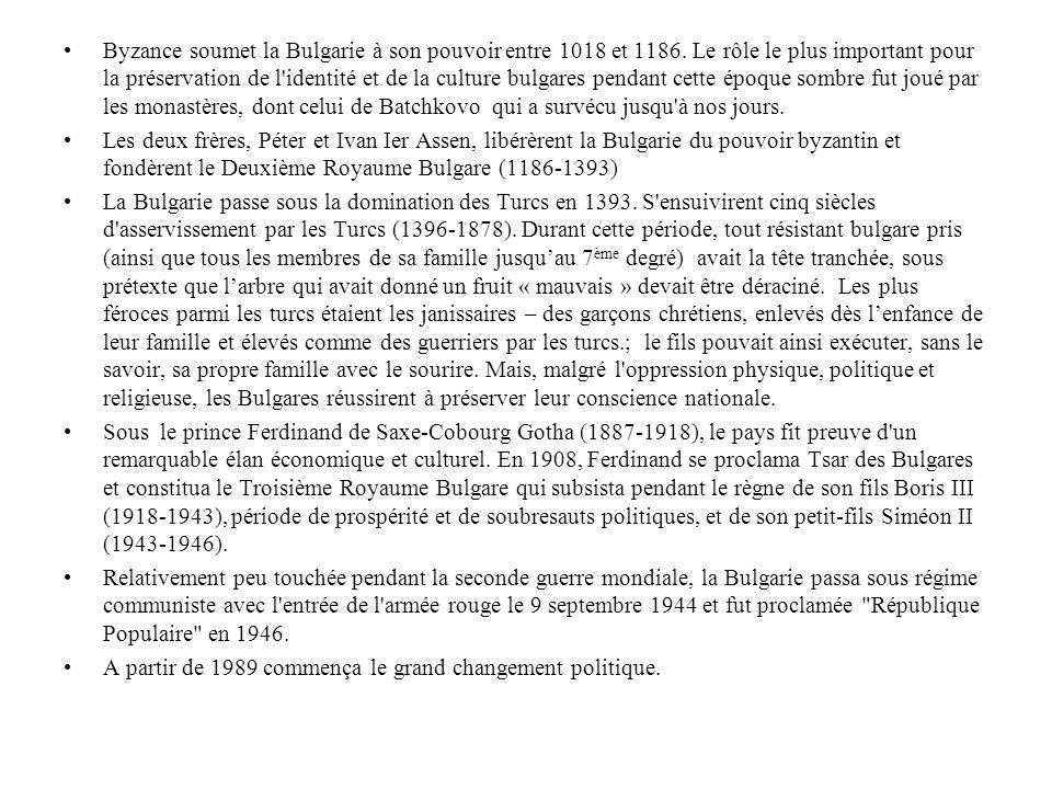 Byzance soumet la Bulgarie à son pouvoir entre 1018 et 1186.