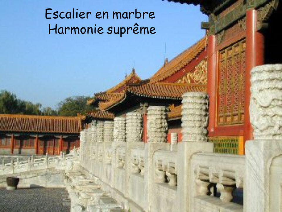 Palais de lharmonie suprême Le palais de lharmonie préservée