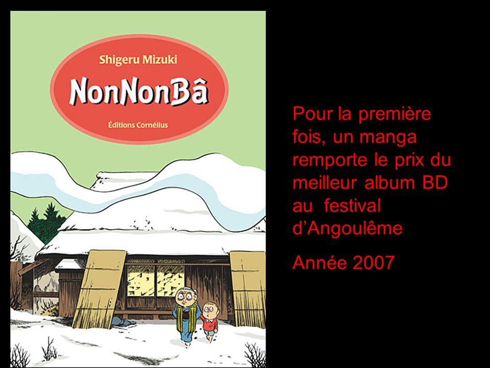 Pour la première fois, un manga remporte le prix du meilleur album BD au festival dAngoulême Année 2007