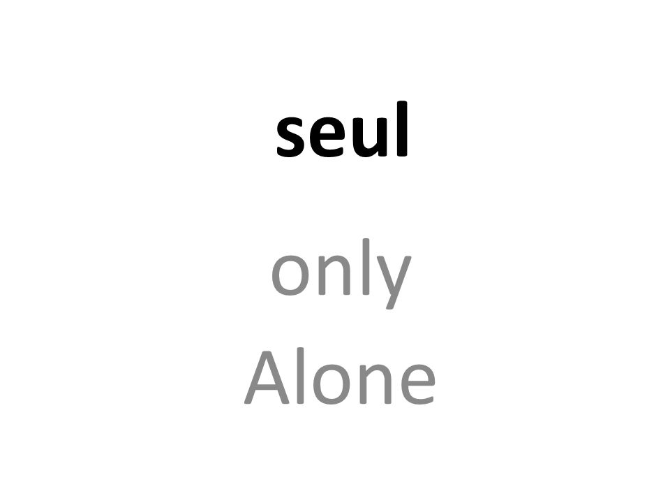 seul only Alone