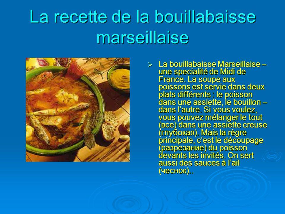 La recette de la bouillabaisse marseillaise La bouillabaisse Marseillaise – une specialité de Midi de France. La soupe aux poissons est servie dans de