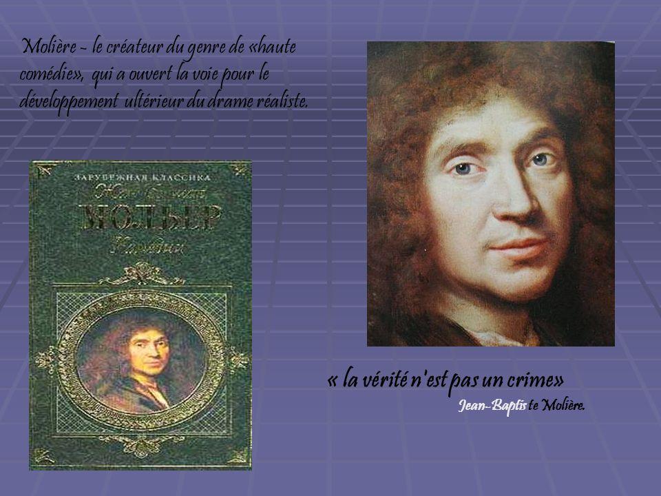 Molière - le créateur du genre de «haute comédie», qui a ouvert la voie pour le développement ultérieur du drame réaliste. « la vérité n'est pas un cr