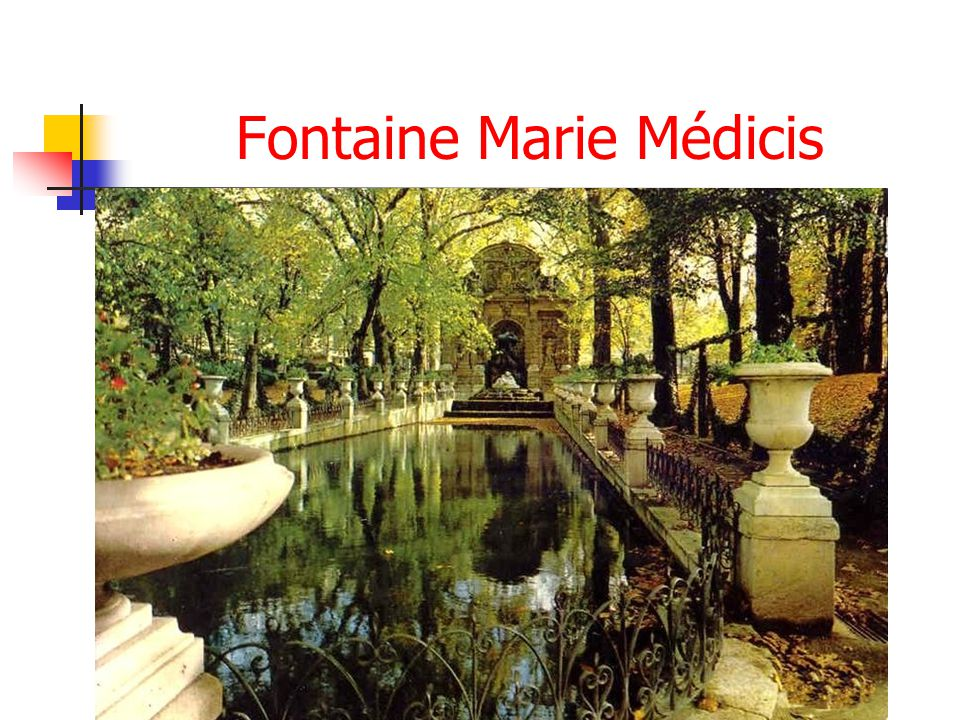 Fontaine Marie Médicis
