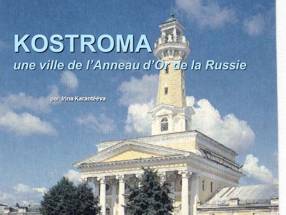 A Kostroma il y a...ponts sur la Volga.