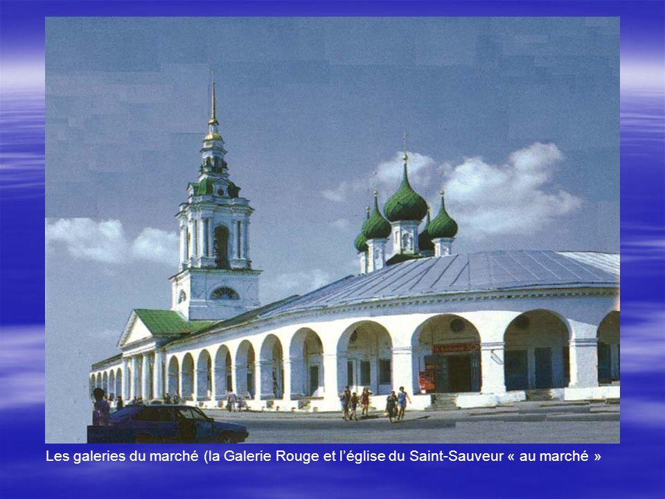 Les galeries du marché (la Galerie Rouge et léglise du Saint-Sauveur « au marché »