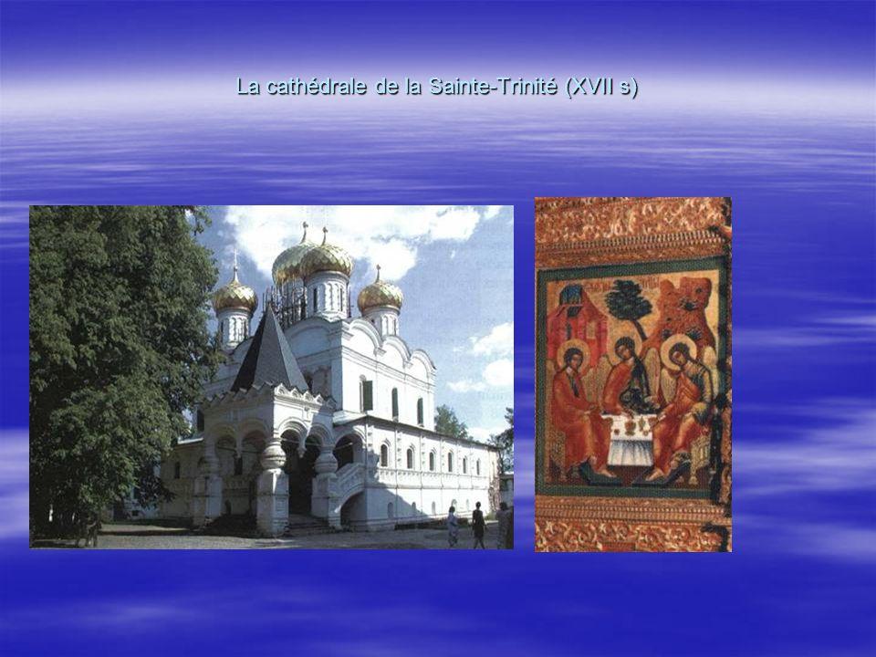 La cathédrale de la Sainte-Trinité (XVII s)