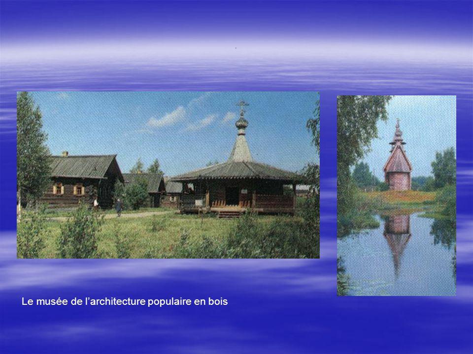 . Le musée de larchitecture populaire en bois