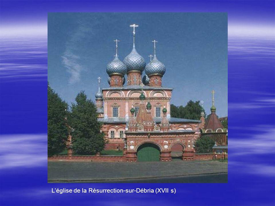 Léglise de la Résurrection-sur-Débria (XVII s)
