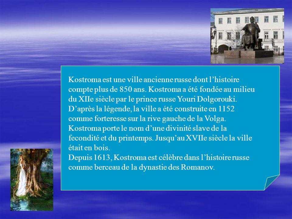 Kostroma – berceau de la dynastie Romanov (1613-1913) Le monument à Lénine à la base du monument au 300-aire des Romanov « le palais des Romanov » au monastère de Saint-Hypatius