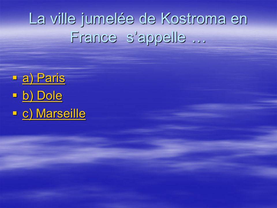 La ville jumelée de Kostroma en France sappelle … a) Paris a) Paris a) Paris a) Paris b) Dole b) Dole b) Dole b) Dole c) Marseille c) Marseille c) Marseille c) Marseille
