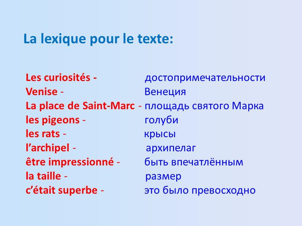 Laudition Le texte: Òu et quoi?