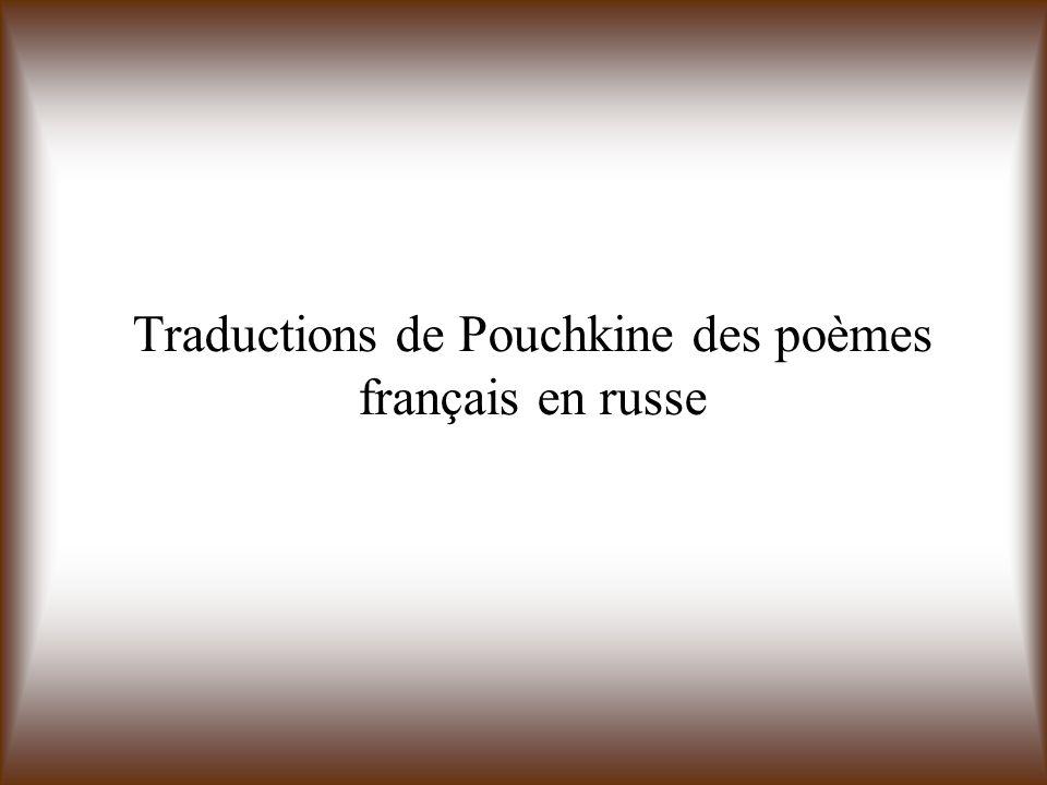 Traductions de Pouchkine des poèmes français en russe