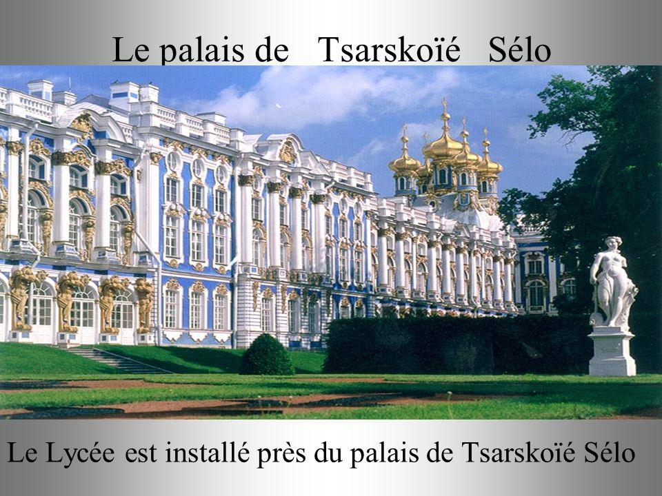 Le palais de Tsarskoïé Sélo Le Lycée est installé près du palais de Tsarskoïé Sélo