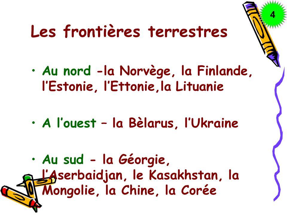 Les frontières terrestres Au nord -la Norvège, la Finlande, lEstonie, lEttonie,la Lituanie A louest – la Bèlarus, lUkraine Au sud - la Géorgie, lAserb