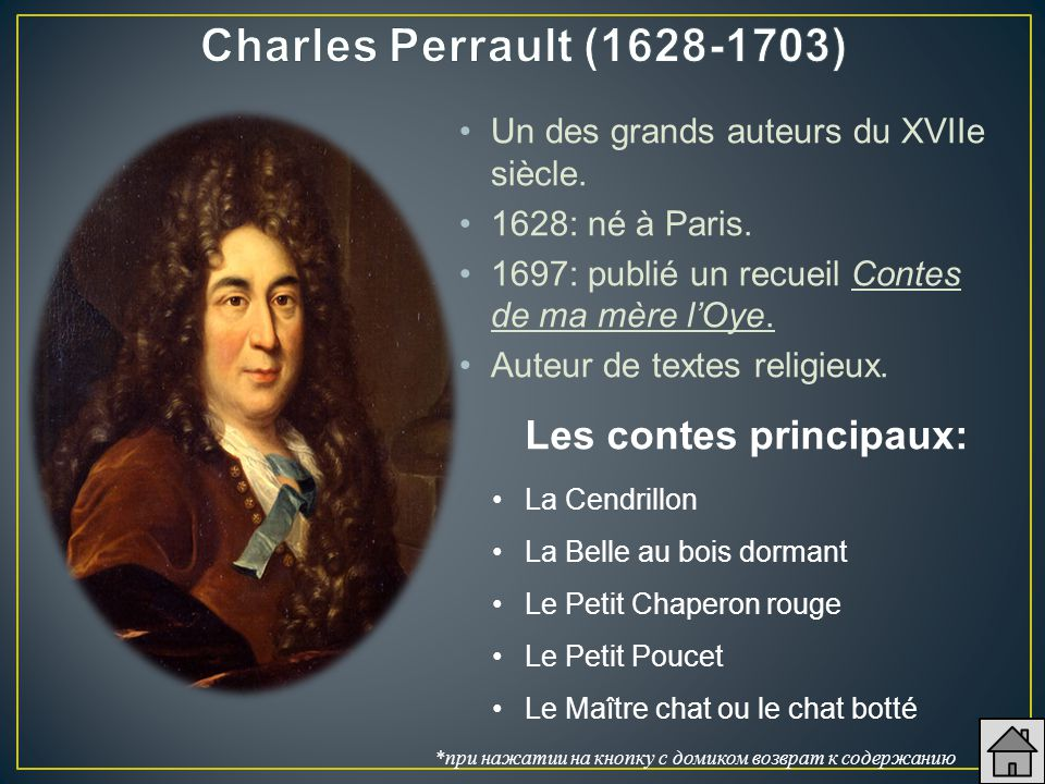 1799: né à Tours.