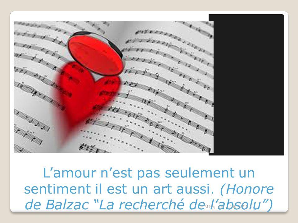 Lamour nest pas seulement un sentiment il est un art aussi. (Honore de Balzac La recherché de labsolu) А.М.Рудакова, 100-672-103