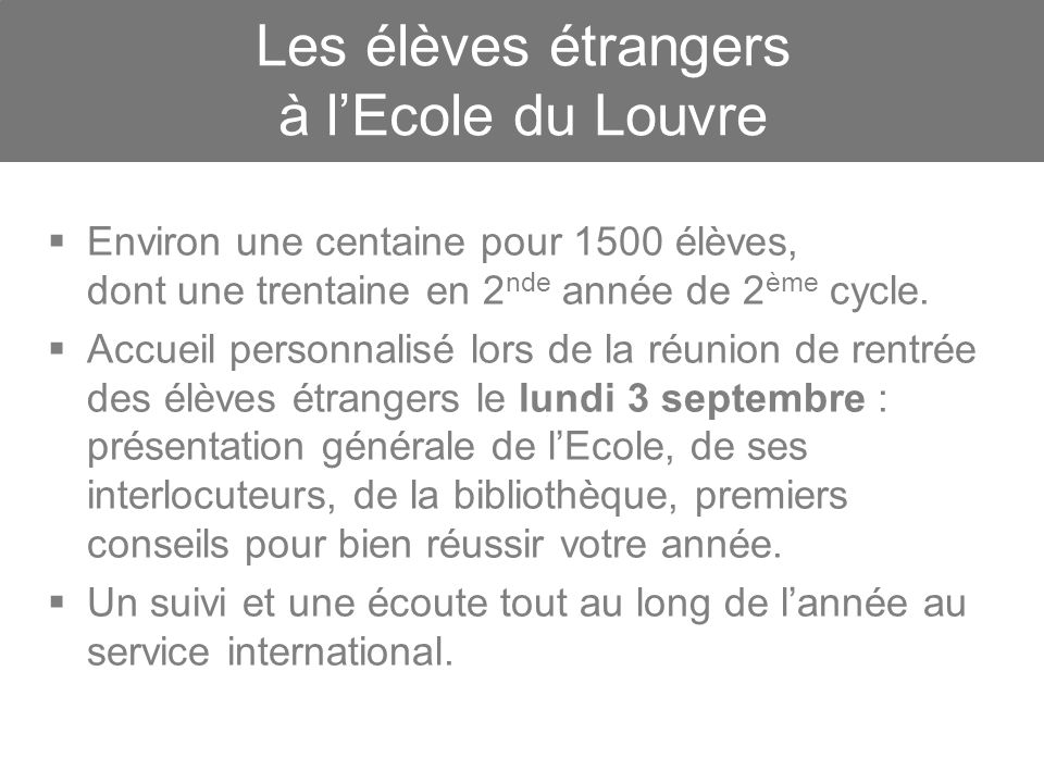 Les élèves étrangers à lEcole du Louvre Environ une centaine pour 1500 élèves, dont une trentaine en 2 nde année de 2 ème cycle. Accueil personnalisé