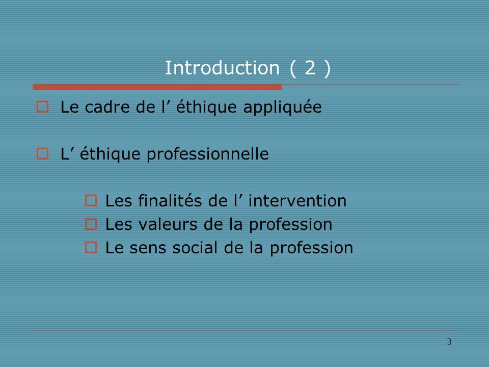 14 Pour conclure… La construction – et le maintien- dune pédagogique de qualité Un postulat ou un souhait .