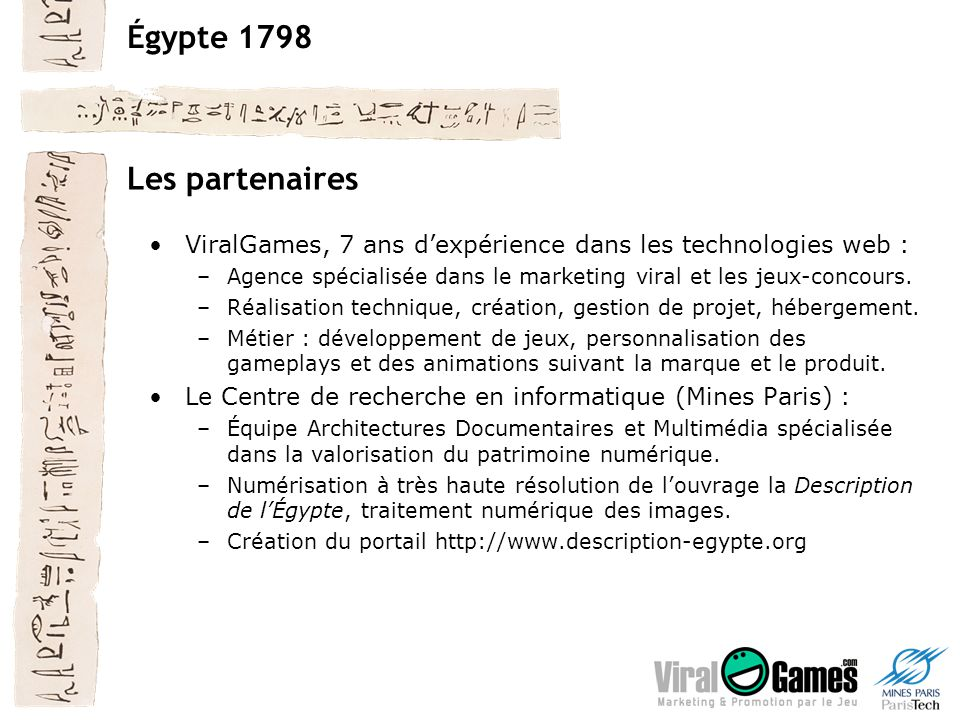 Égypte 1798 Les ressources numériques Objectif : rendre les gravures interactives