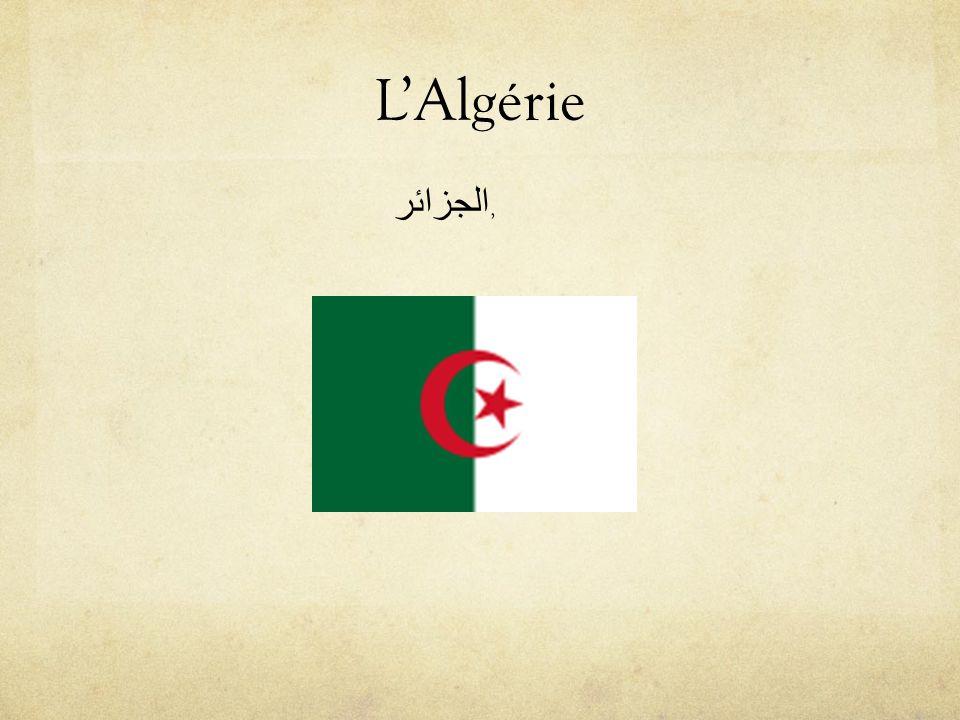 LAlgérie الجزائر,