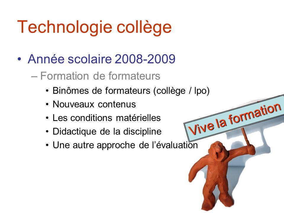 Technologie collège Constitution dun réseau –Réunions départementales du réseau