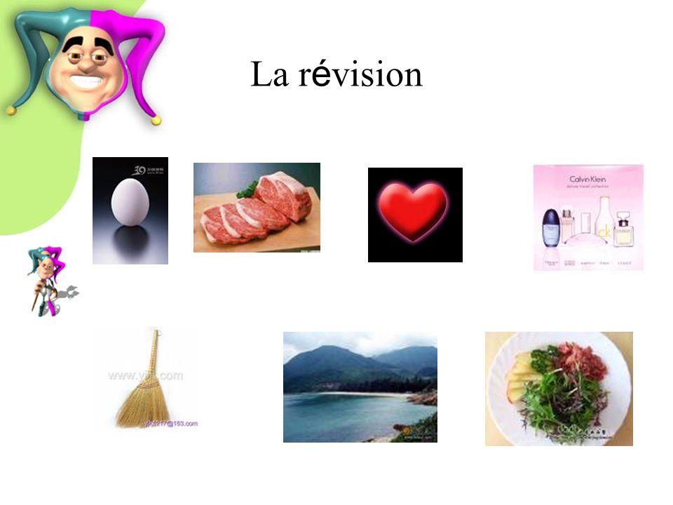 La r é vision
