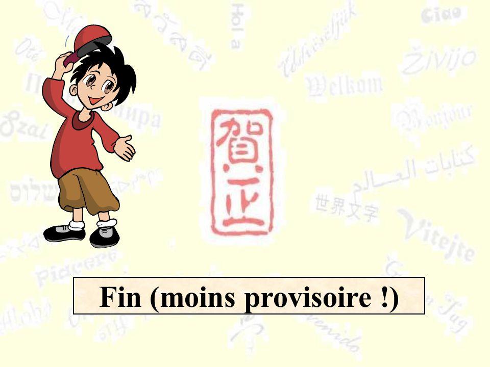 Fin (moins provisoire !)