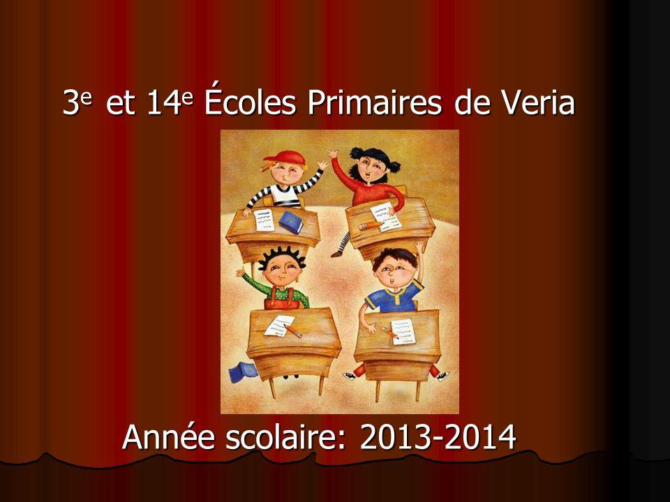 3 e et 14 e Écoles Primaires de Veria Année scolaire: 2013-2014