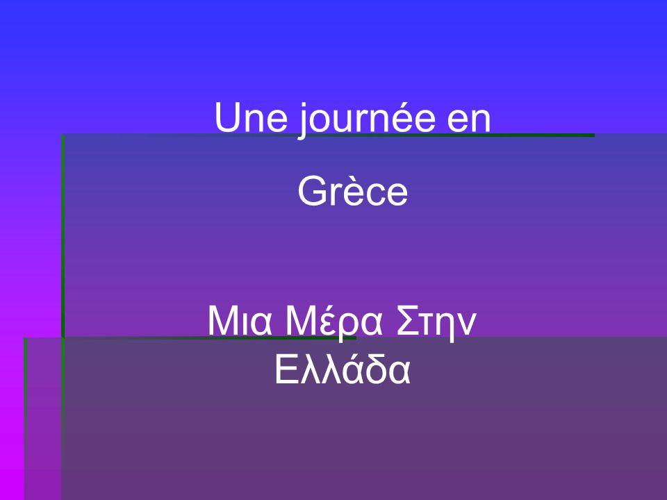 Μια Μέρα Στην Ελλάδα Une journée en Grèce