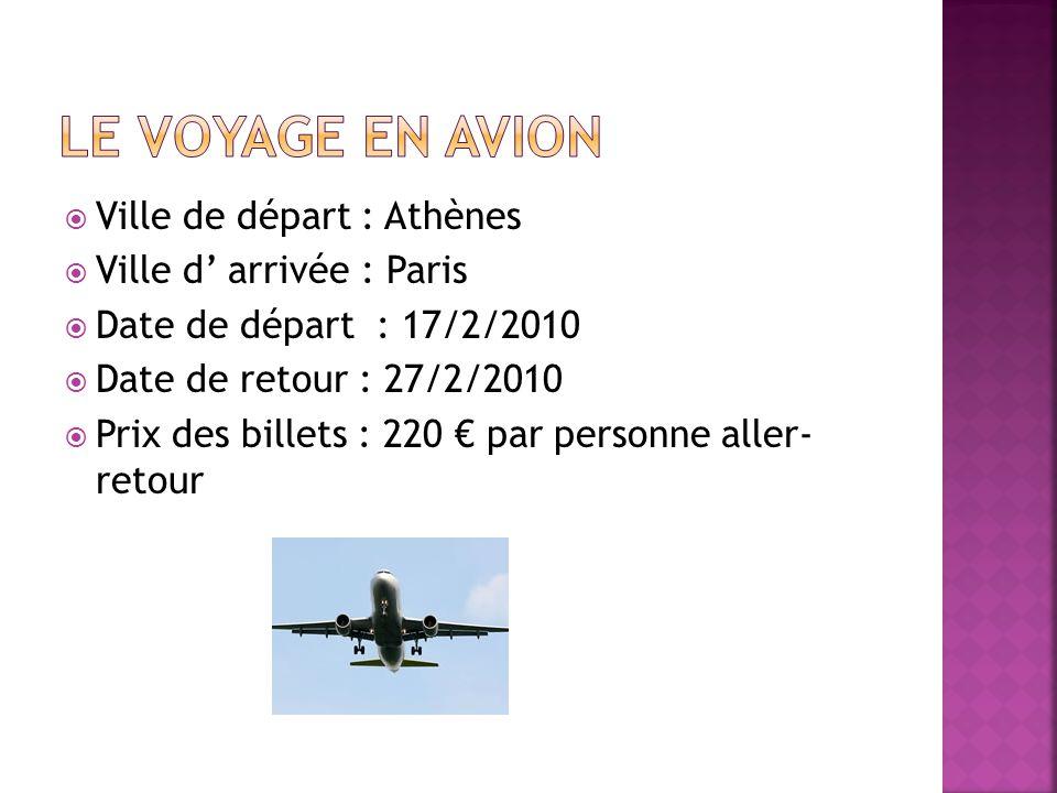 Ville de départ : Athènes Ville d arrivée : Paris Date de départ : 17/2/2010 Date de retour : 27/2/2010 Prix des billets : 220 par personne aller- retour