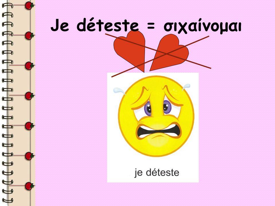 J e déteste = σιχαίνομαι