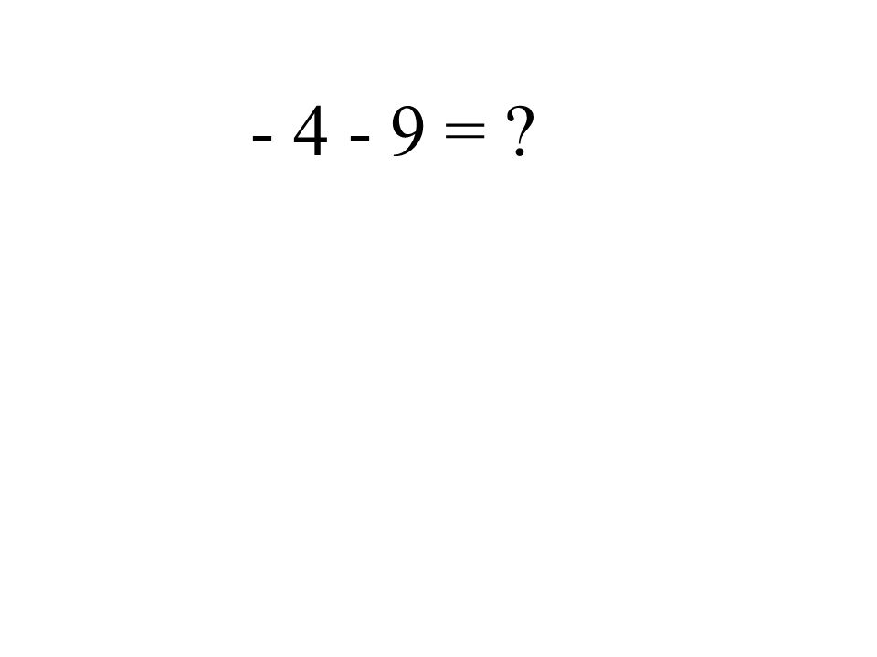 7 - (- 7) =