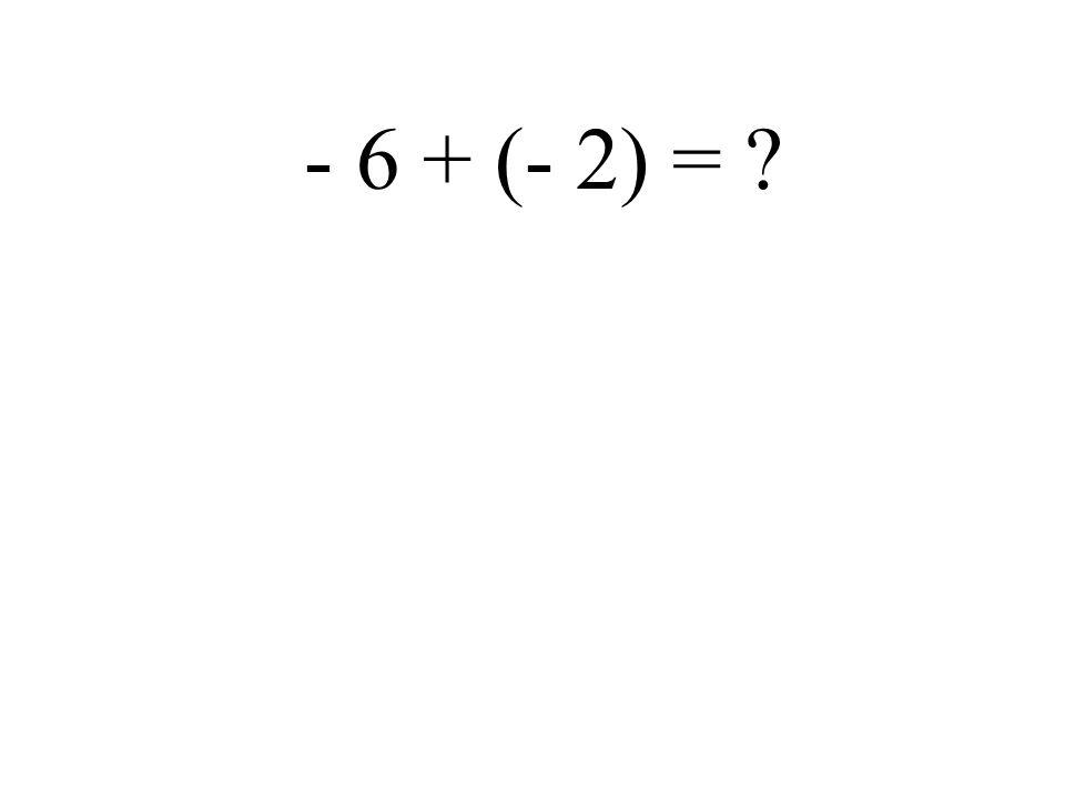 2 - (- 3) =