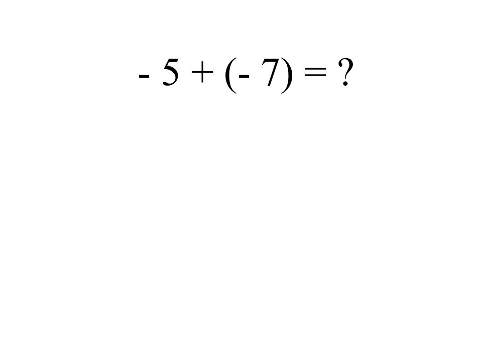 12 + (- 8) =