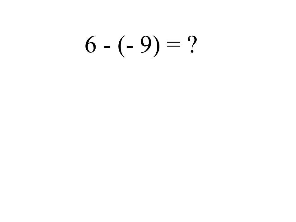 7 - (+ 2) =