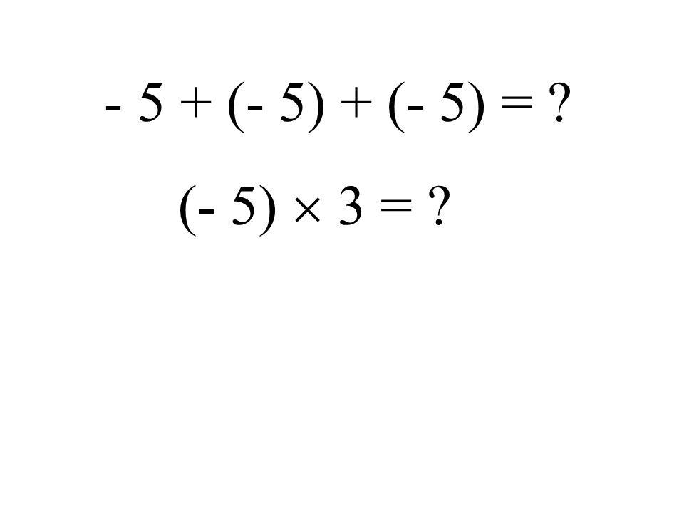 6 - (- 9) =