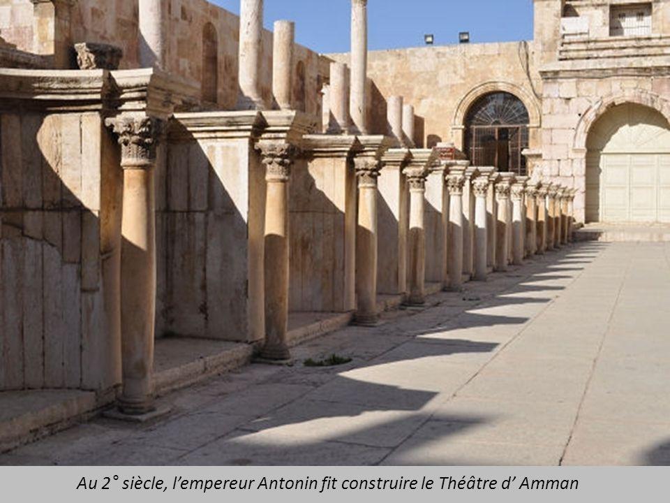Site d Amman en Jordanie