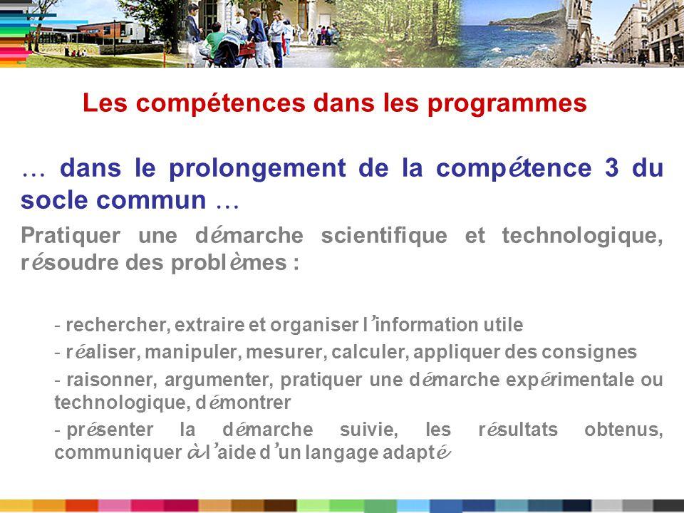 … dans le prolongement de la comp é tence 3 du socle commun … Pratiquer une d é marche scientifique et technologique, r é soudre des probl è mes : - r