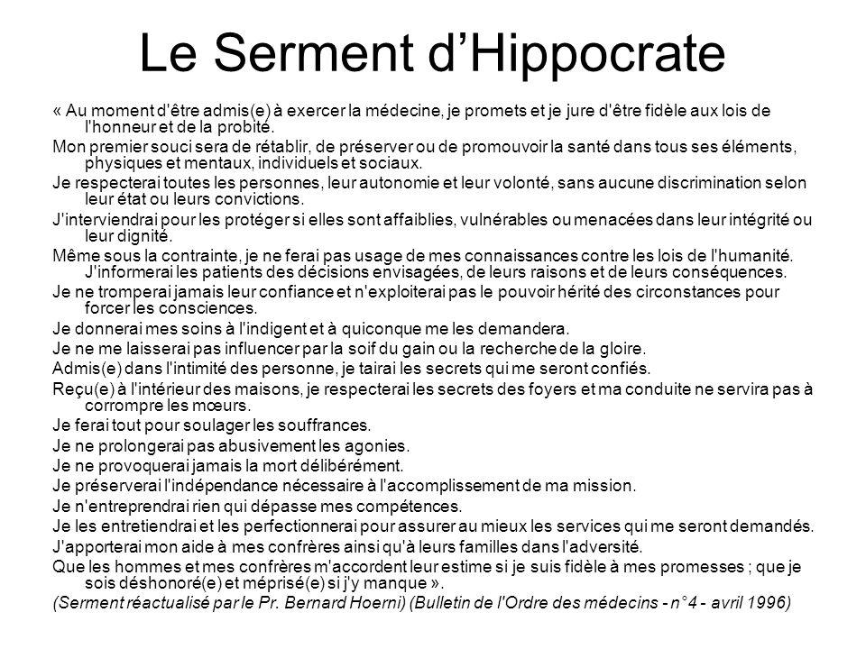Le Serment dHippocrate « Au moment d'être admis(e) à exercer la médecine, je promets et je jure d'être fidèle aux lois de l'honneur et de la probité.