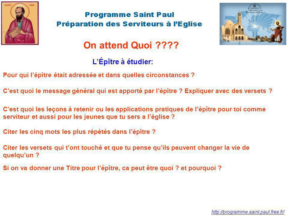 http://programme.saint.paul.free.fr/ On attend Quoi ???.