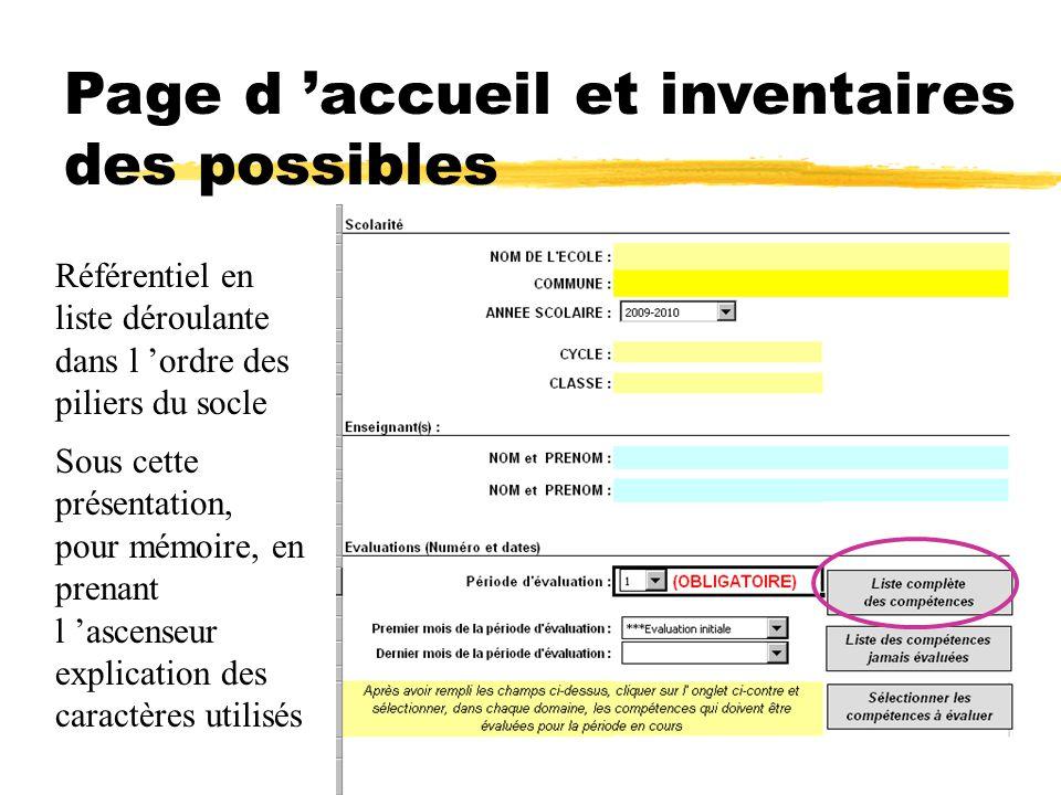 Page d accueil et inventaires des possibles Référentiel en liste déroulante dans l ordre des piliers du socle Sous cette présentation, pour mémoire, e