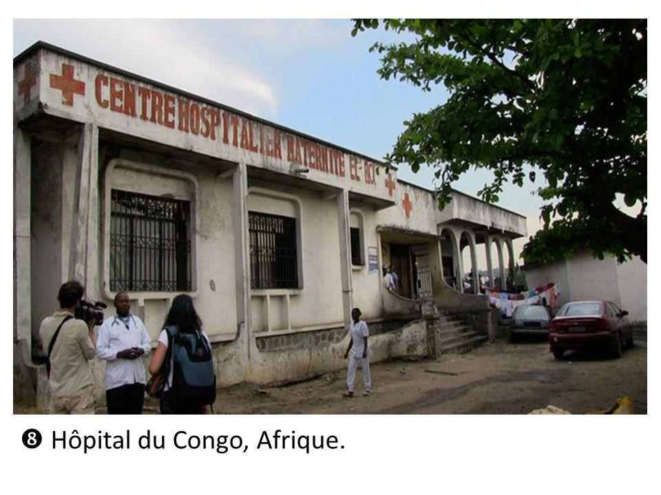 Hôpital du Congo, Afrique.