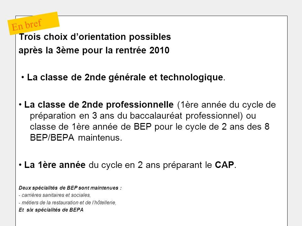 Trois choix dorientation possibles après la 3ème pour la rentrée 2010 La classe de 2nde générale et technologique.