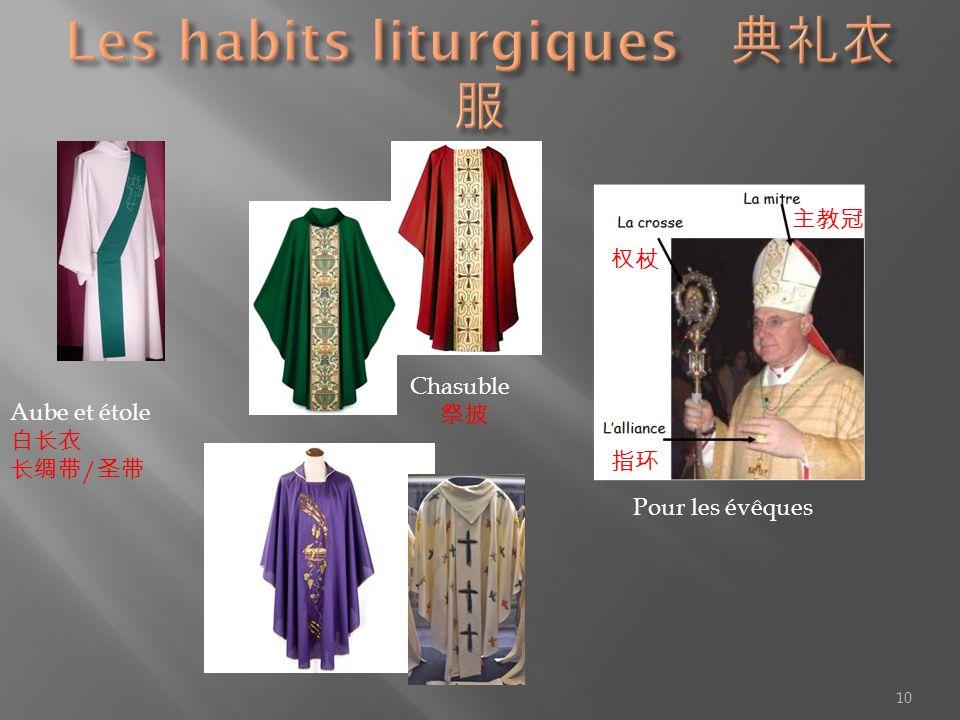 Aube et étole / Chasuble 10 Pour les évêques