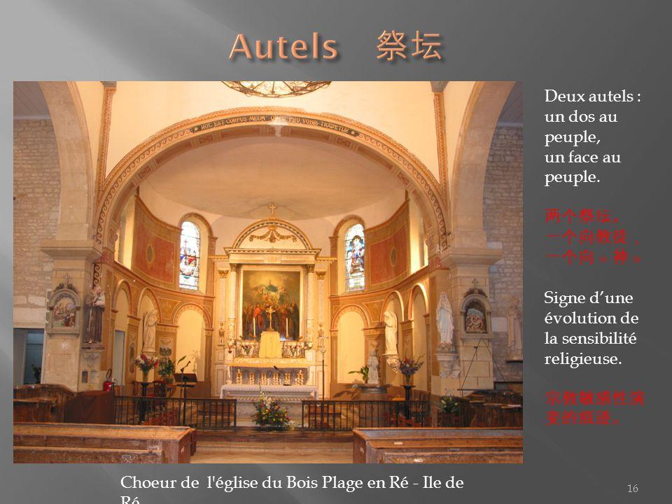 Choeur de l'église du Bois Plage en Ré - Ile de Ré Deux autels : un dos au peuple, un face au peuple. « » Signe dune évolution de la sensibilité relig