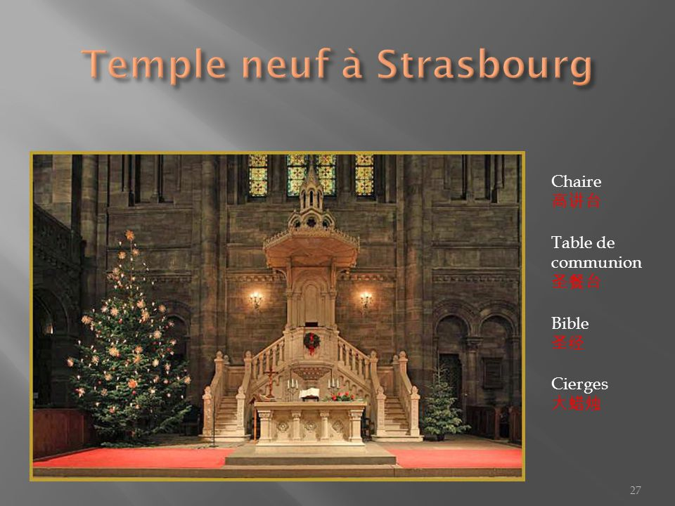 27 Chaire Table de communion Bible Cierges